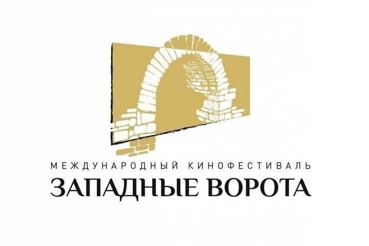 """Международный кинофестиваль """"Западные ворота"""" начался в Пскове"""