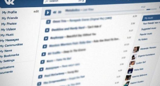 «ВКонтакте» пригласит подписчиков на закрытые встречи с музыкантами