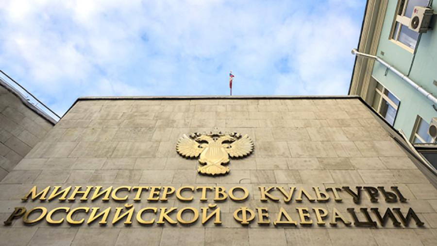 Минкультуры раскрыло зарплаты директоров музеев итеатров