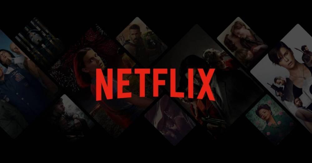 Netflix назвал актерский состав семейного фильма «Унас завелся призрак»