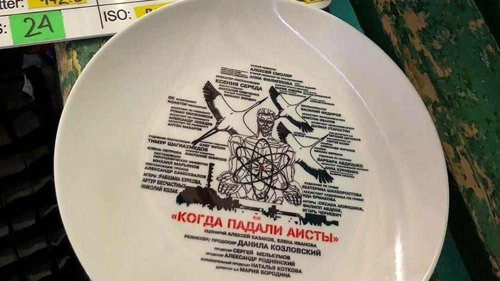 Названа дата выхода фильма Козловского о Чернобыле