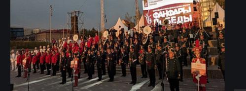 ВПерми проходит всероссийский фестиваль духовых оркестров