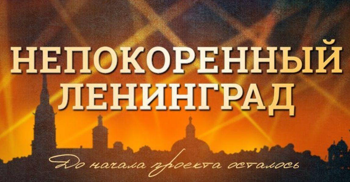Путин 27 января посетит Музей Победы, где даст старт иммерсивному проекту