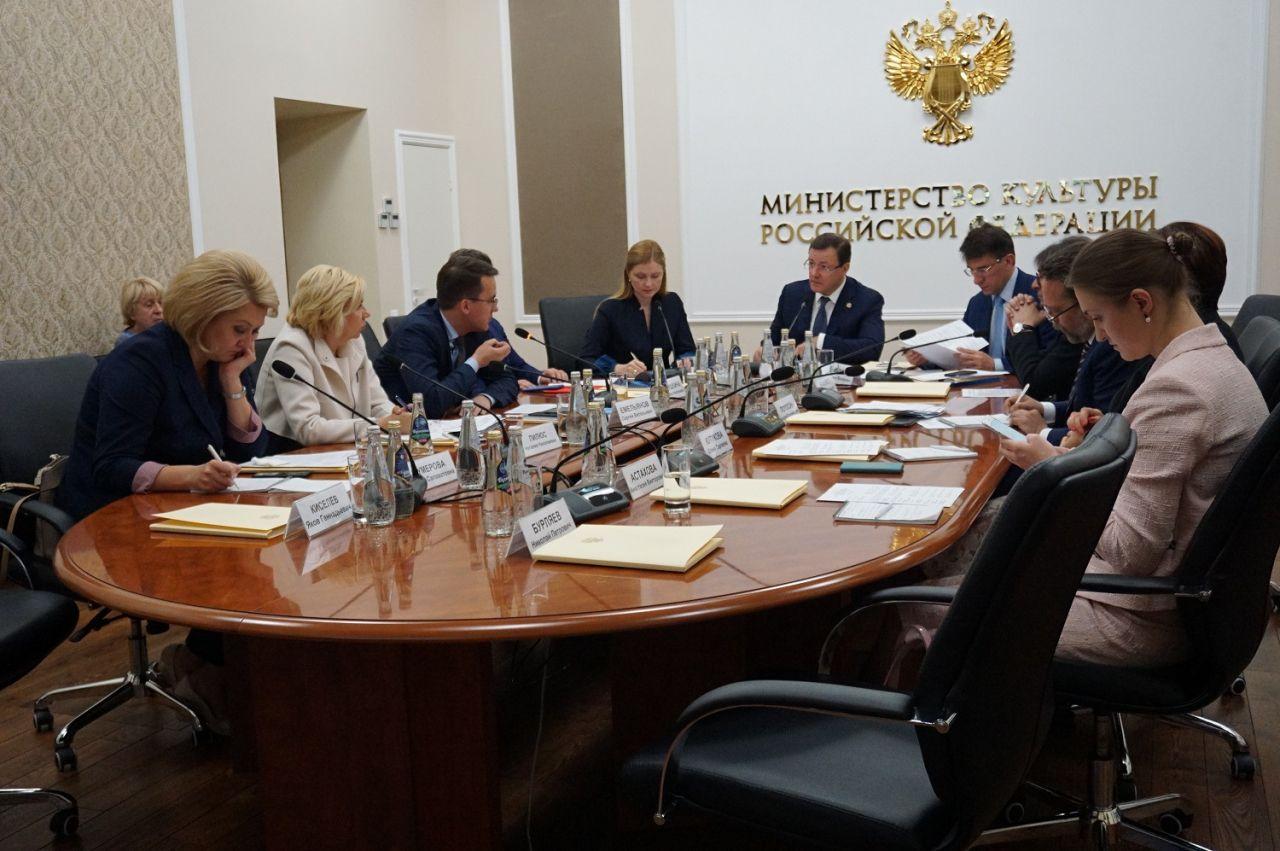 Состоялось итоговое заседание коллегии Министерства культуры РФ