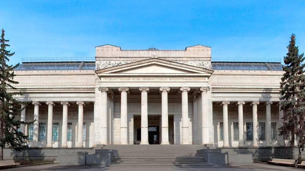 В Пушкинском музее пройдет выставка современной графики из собрания Центра Помпиду