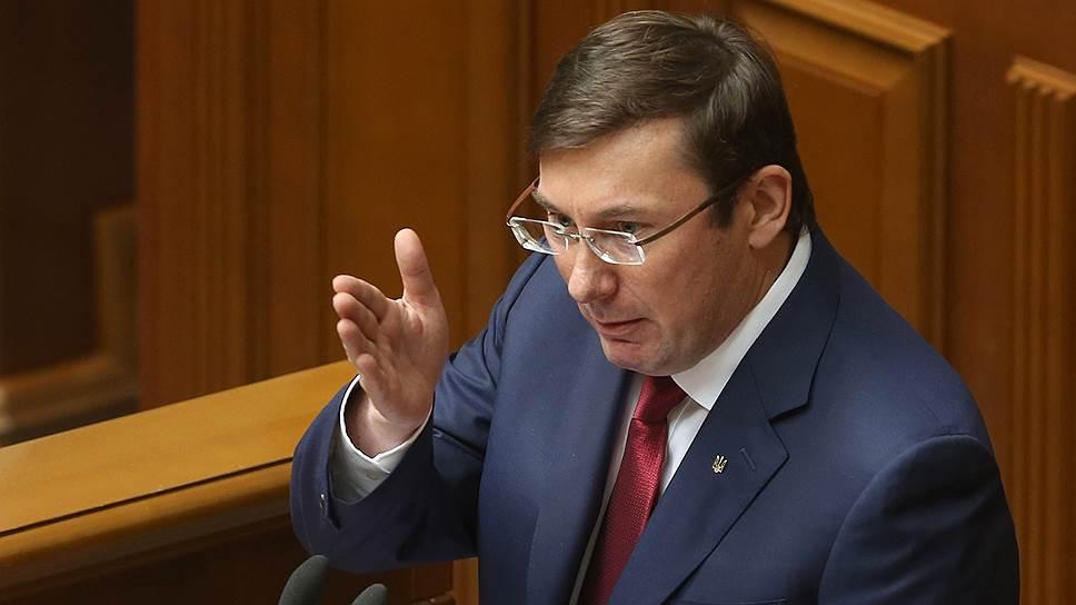 Луценко пообещал привлечь украинский канал за показ фильма Стоуна об Украине