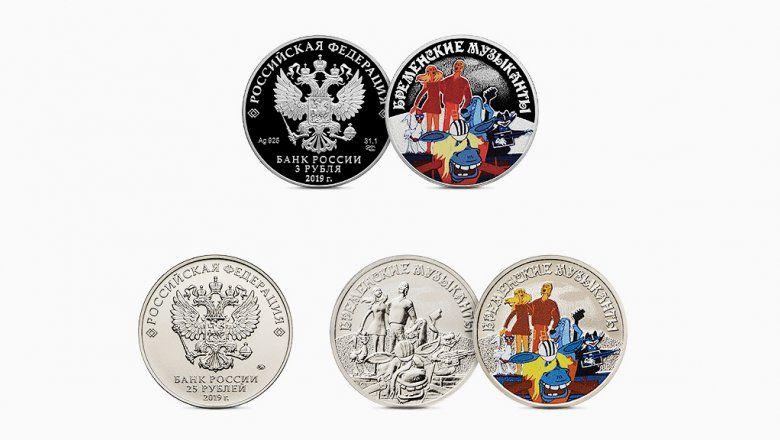 «Союзмультфильм» одобрил выпуск монет с героями 13 мультфильмов