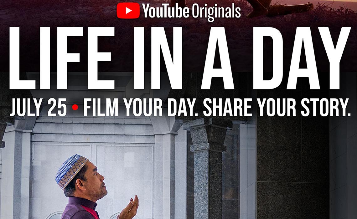 Вышел трейлер фильма, снятого людьми по всему миру