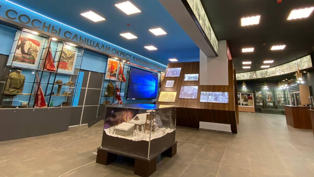 Обновленный Музей истории партизанского движения открыли под Брянском