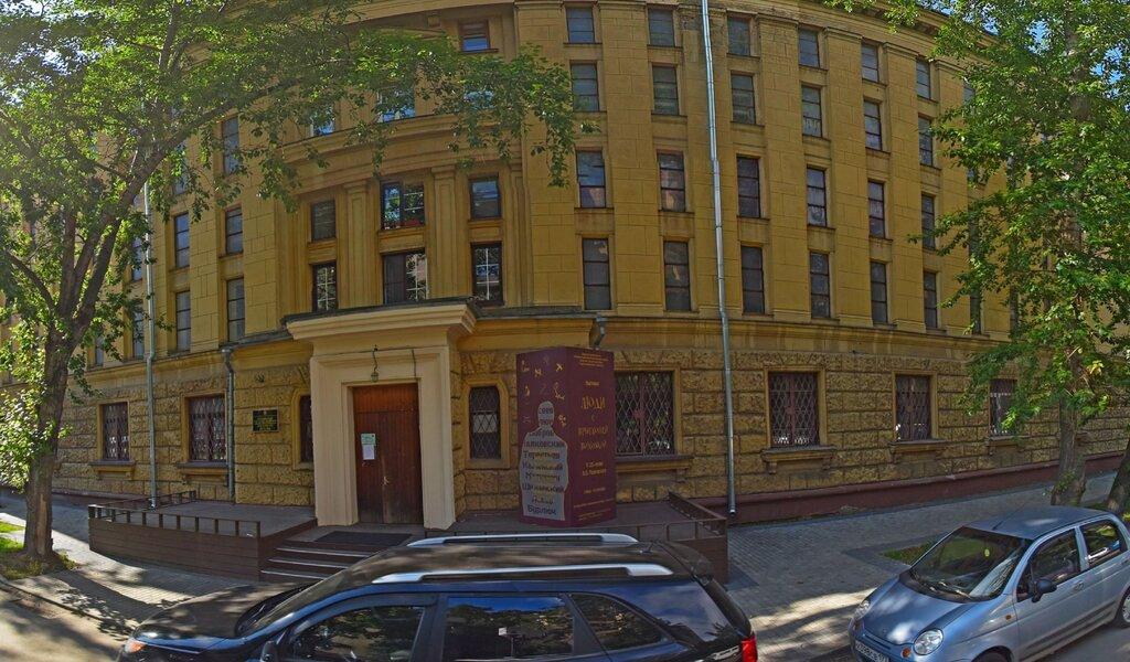 В Москве горит Госархив литературы и искусства