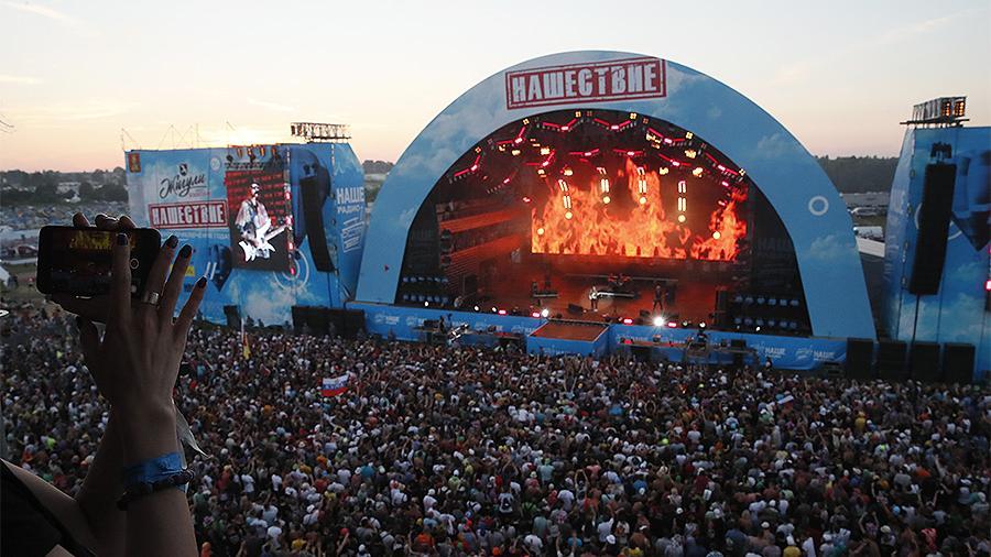 Переносить намеченный на конец июля фестиваль «Нашествие» не планируется