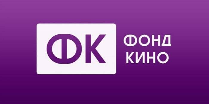 Данила Козловский и Клим Шипенко вошли в обновленный состав экспертного совета Фонда кино