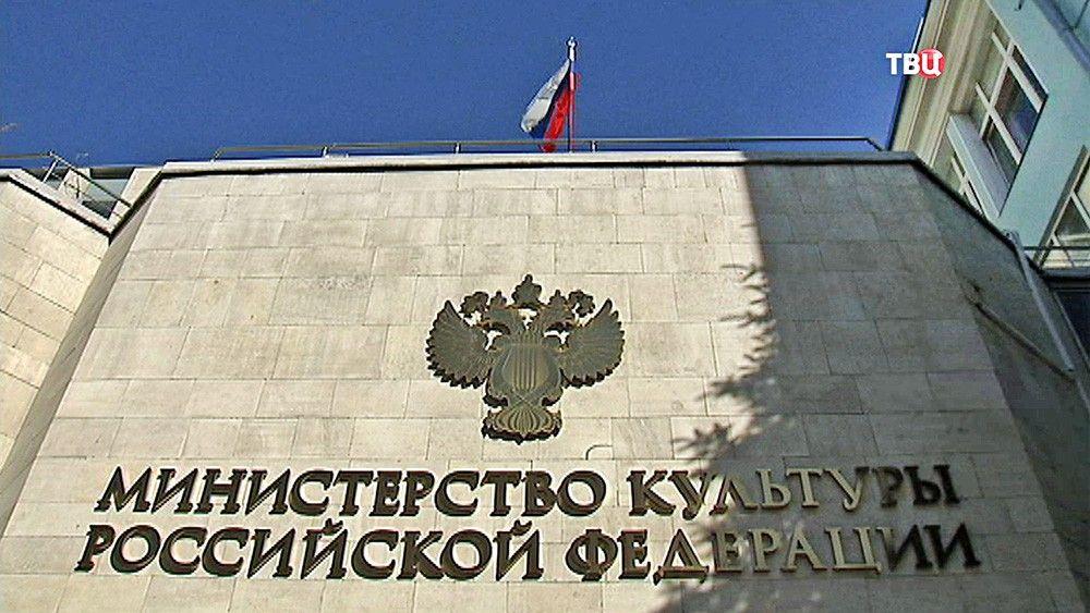 ВМинкультуры презентовали новый проект российского павильона наВенецианской биеннале