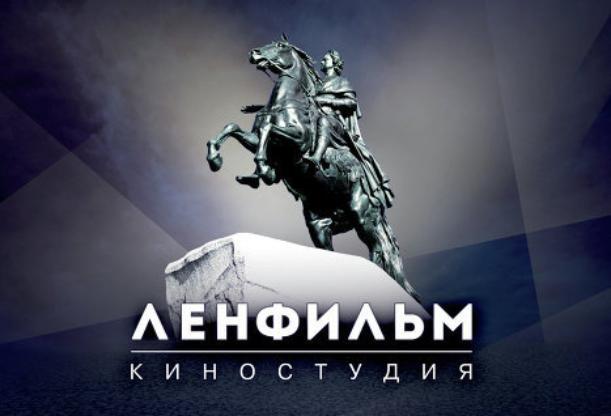 «Ленфильм» предложил помощь фонду Александра Сокурова