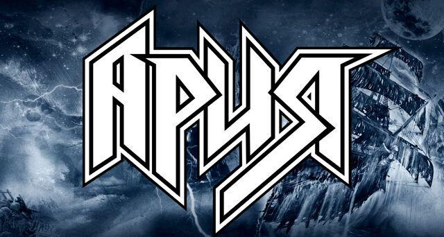 «Ария» перевыпустила альбомы «Крещение огнем» и «Армагеддон»