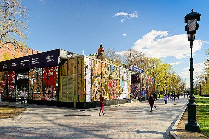 Музеи Московского Кремля побили рекорд посещаемости
