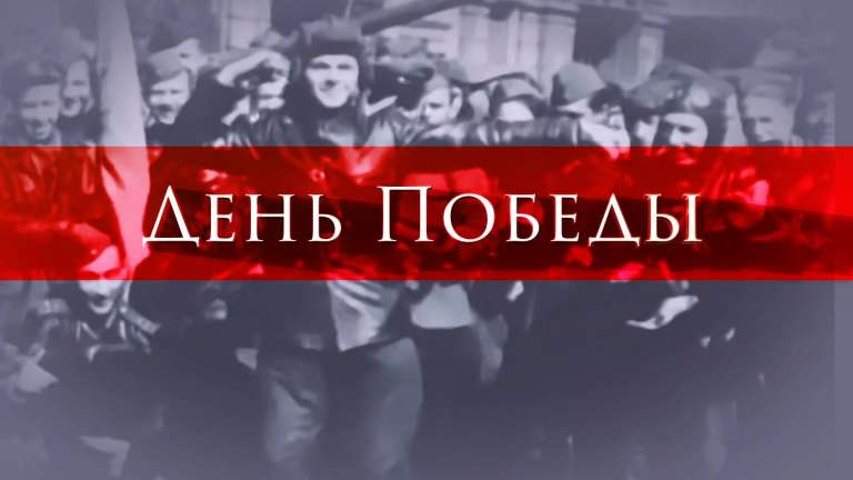 Новый телеканал «День Победы» откроется в апреле