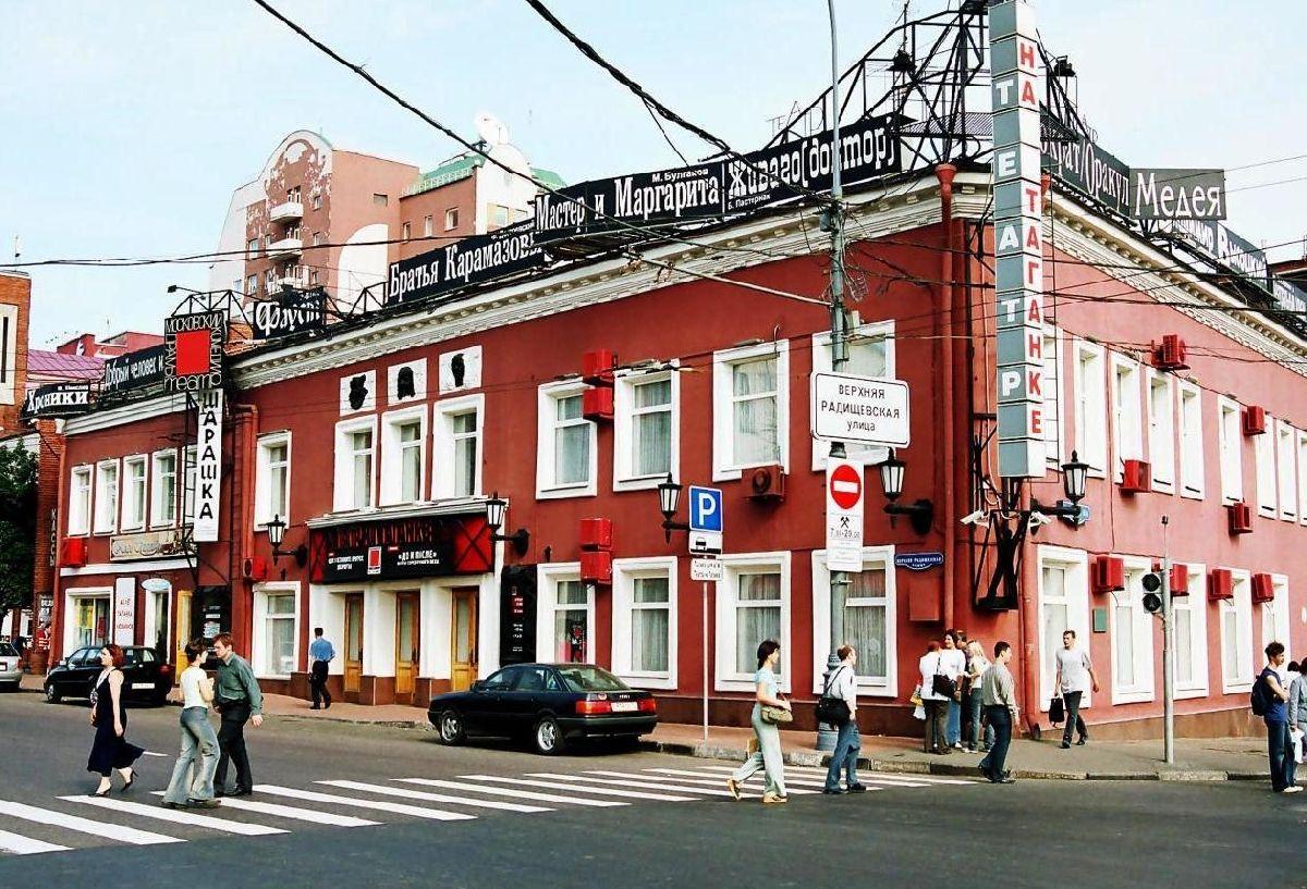 Московский театр предложил зрителям без маски билеты за полмиллиона рублей