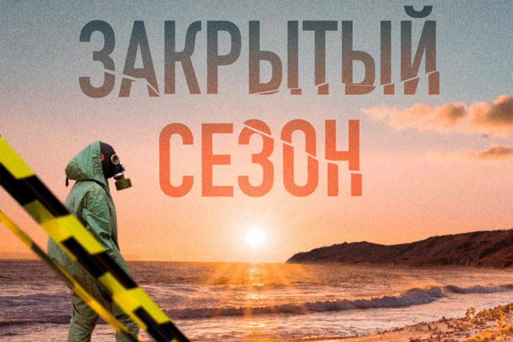 """""""Россия 1"""" покажет """"пророческий"""" сериал про опасный вирус"""