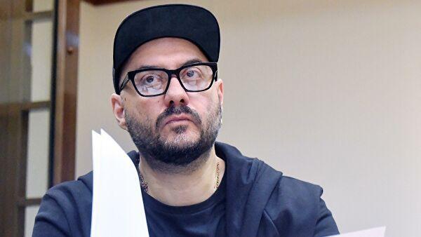 Защита Кирилла Серебренникова не будет обжаловать приговор