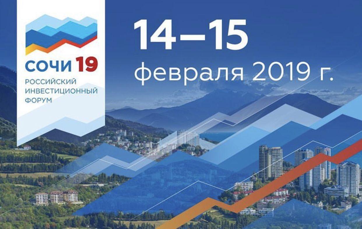 Нацпроект «Культура» обсудят наРоссийском инвестиционном форуме