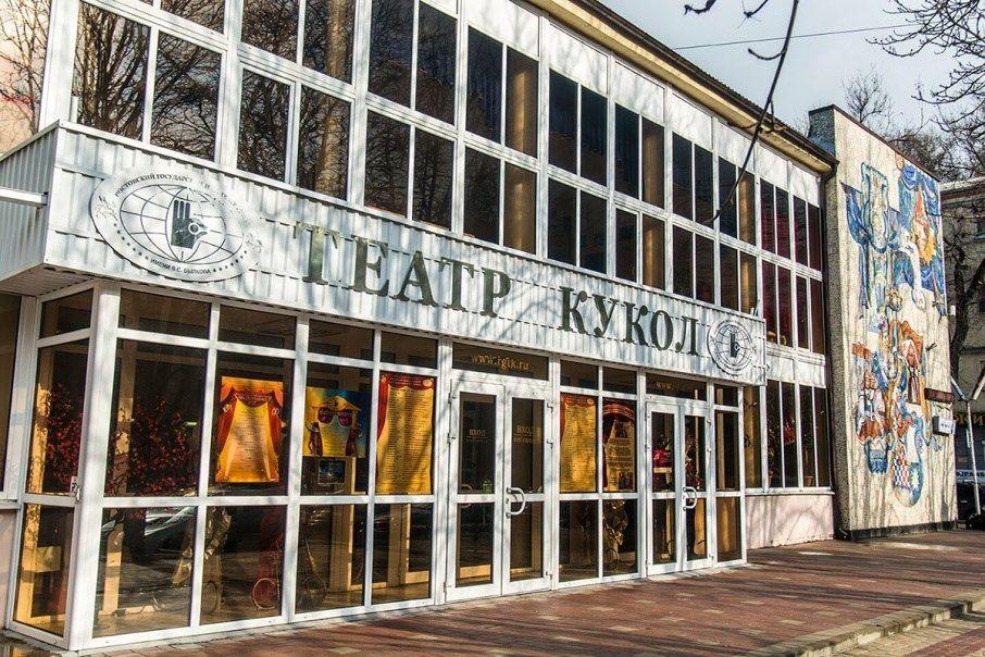 Здание Ростовского театра кукол отошло к РПЦ