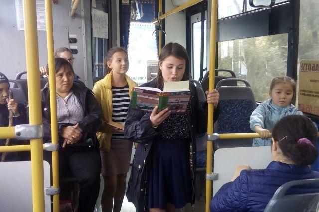 Около 600 автобусов-библиотек появятся в Подмосковье
