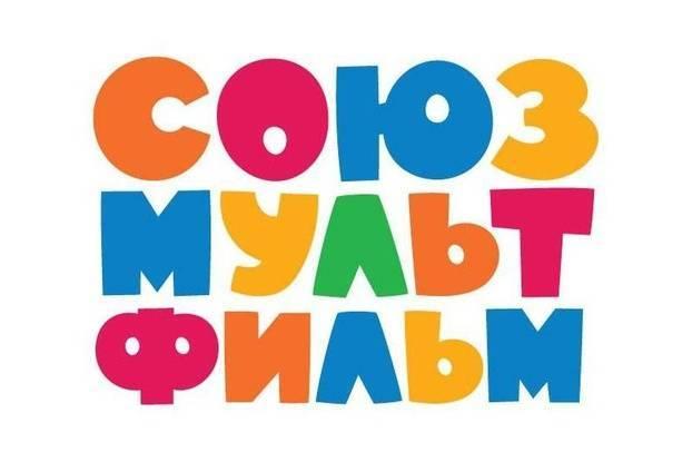 «Союзмультфильм» отметит юбилей концертом в«Зарядье»