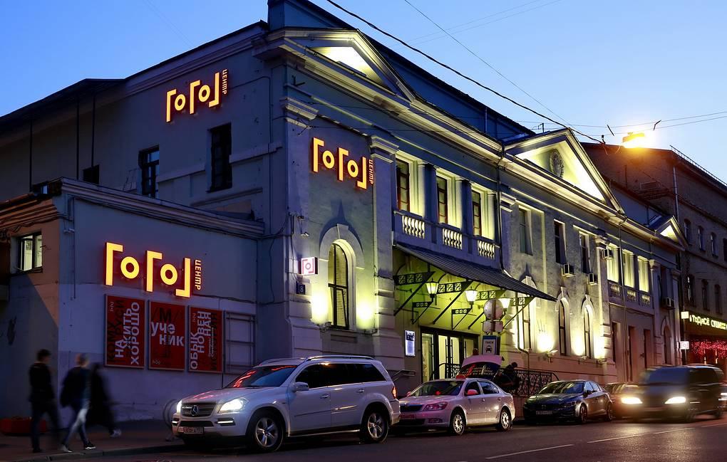 «Гоголь-центр» представит премьеру спектакля «Красный крест»