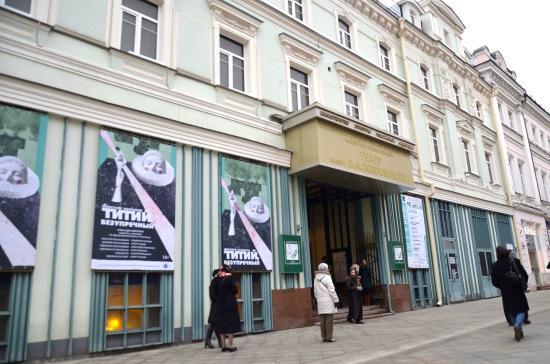На реконструкцию Камерной сцены Большого театра выделят 7,5 млрд руб