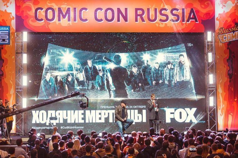 Фестиваль Comic Con Russia перенесли на 2022 год