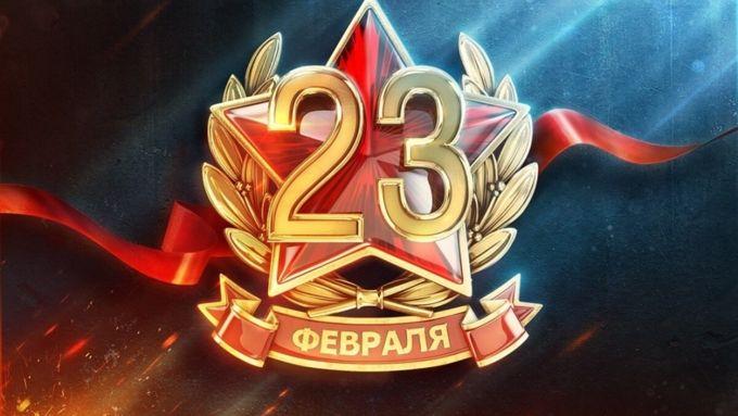 Шоу «100ЯНОВ» на телеканале «Россия 1» : новый выпуск ко Дню защитника Отечества