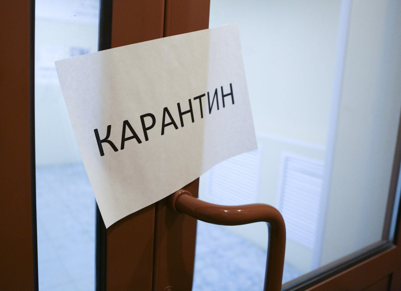 ВАлтайском крае продлили закрытие культурных учреждений домая