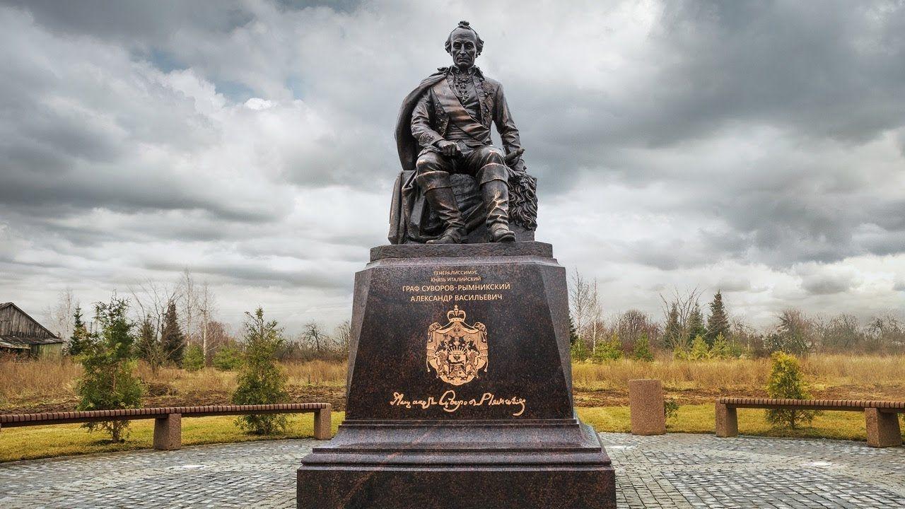 Под Суздалем открыли памятник Суворову
