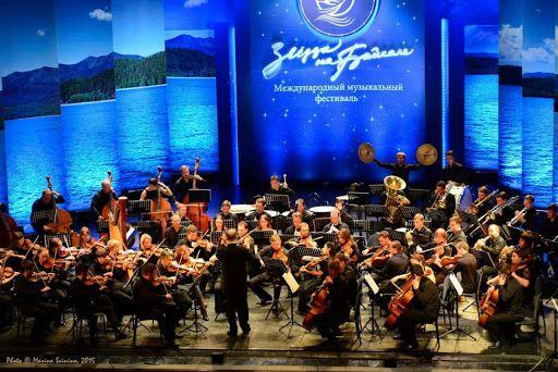 Музыкальный фестиваль «Звезды на Байкале» состоится в феврале