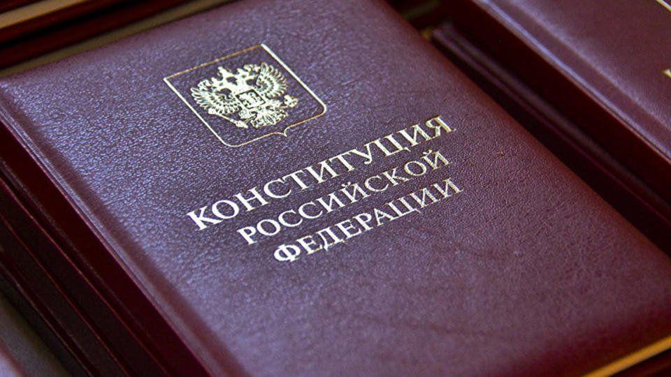 Мацуев, Калягин и Пиотровский предлагают внести в Конституцию положение об охране культуры