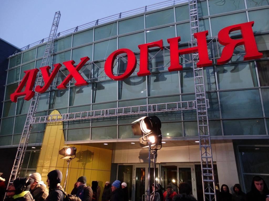 Фильмы фестиваля «Дух огня» можно будет посмотреть онлайн